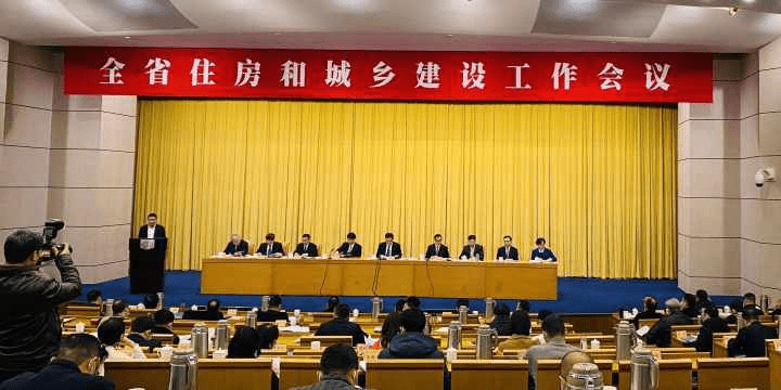 2020年浙江全省商品房成交增长9.3%.png